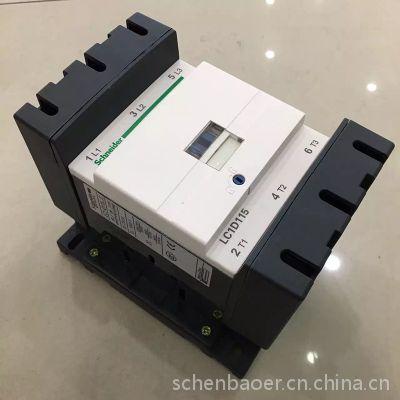 原装正品施耐德交流接触器LC1D11500M7C A级厂家直销