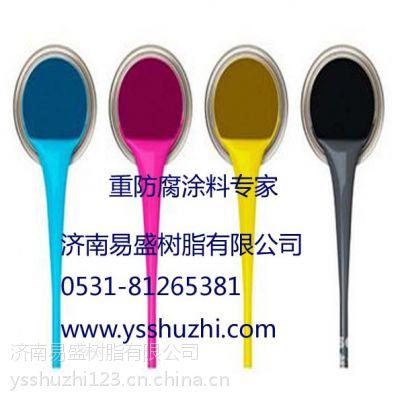 互传网络IPN8710-2特种涂料面漆