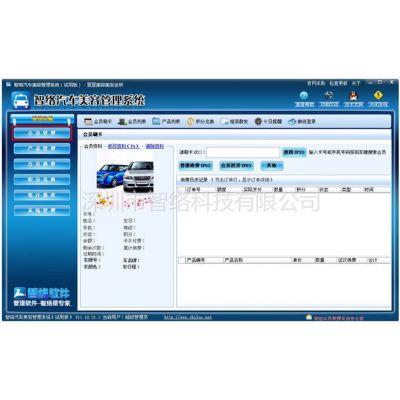 供应烟台积分系统 烟台无线pos机系统