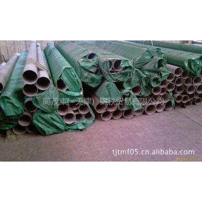 304不锈钢无缝管,同茂丰(天津)现货供应304不锈钢无缝管