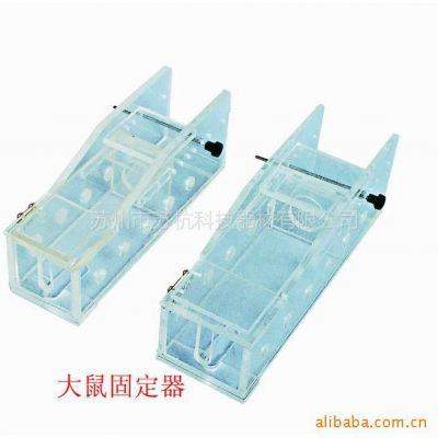 供应250g-350g透明大鼠固定器,有机玻璃制品