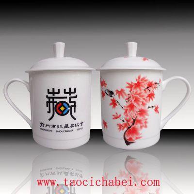 供应春节员工福利礼品陶瓷茶杯,周年庆典纪念礼品陶瓷纪念瓷盘,陶瓷礼品定做厂家