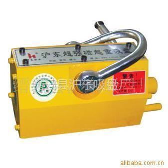 【型号齐全】厂家批发供应强磁吸吊器,永磁吸盘 【质量保证】