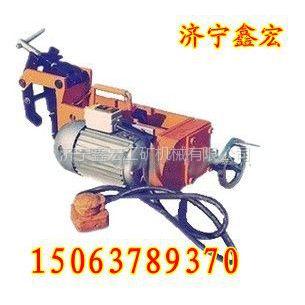供应热销鑫宏牌DGZ-32钢轨钻孔机