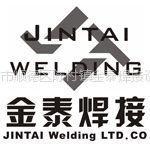 供应DR优质点焊机 长臂优质点焊机 交流大功率点焊机,压焊机