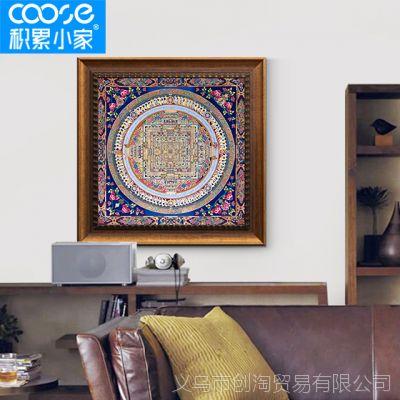 唐卡坛城图 墙画玄关现代中式吉祥风水挂画壁画客厅装饰画3种尺寸