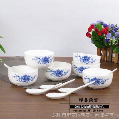 青花瓷碗餐具套装 礼品袋套装 韩式陶瓷碗套装 碗勺餐具加印LOGO