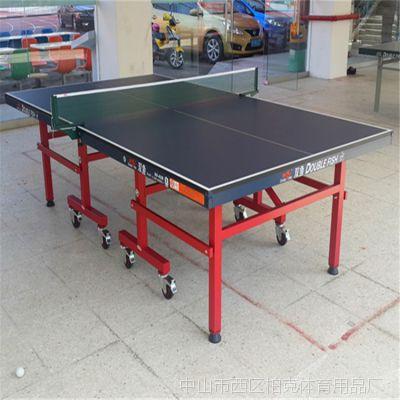 【折叠式乒乓球台】江门室内折叠是乒乓球台 12轮移动乒乓球台