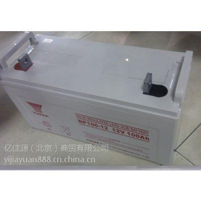 蓄电池参数汤浅蓄电池12V100ah供应汤浅NP100-12