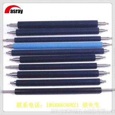 深圳市凯斯瑞胶辊厂家供应印刷机械专用配件胶辊滚筒
