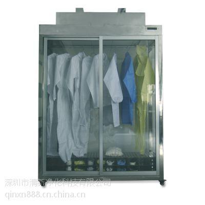 洁净衣柜,百级洁净衣柜厂家非标定制-深圳市清新净化科技有限公司