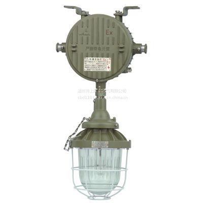 温州井上BAJ52-J70W防爆应急灯厂家型号