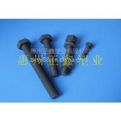 正鑫PVC螺栓M3-M20耐酸碱,规格齐全