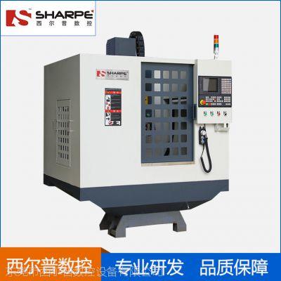 西尔普供应经济型CNC加工中心SXK06L