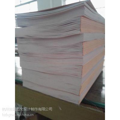 标书打印,标书复印,标书装订,标书制作,哪里能打印标书,杭州标书打印复印,24小时标书打印制作