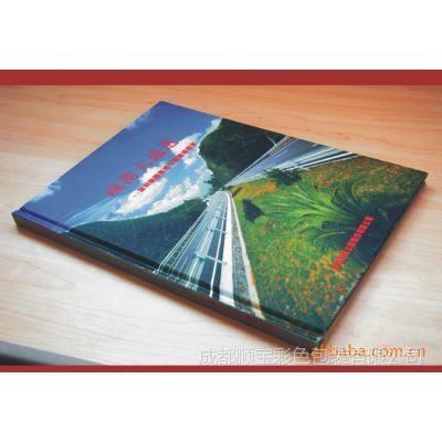 供应产品画册 宣传手册 房产楼书户型单页 办公用品制作