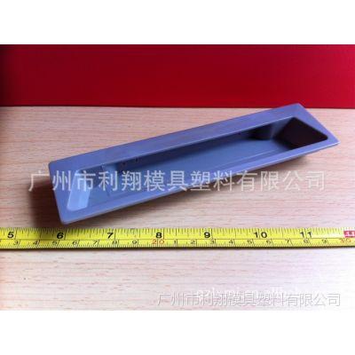 供应生产holder铁皮柜钢柜办公电脑桌椅屏风隐形暗拉手嵌入式暗抽手