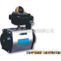 供应气动执行机构、气动头、气动装置
