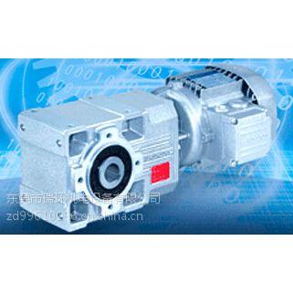 供应A系列斜齿轮-锥齿轮减速电机