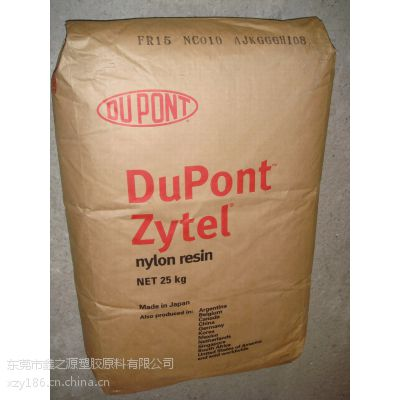 供应供应 Zytel PA6 73G15L