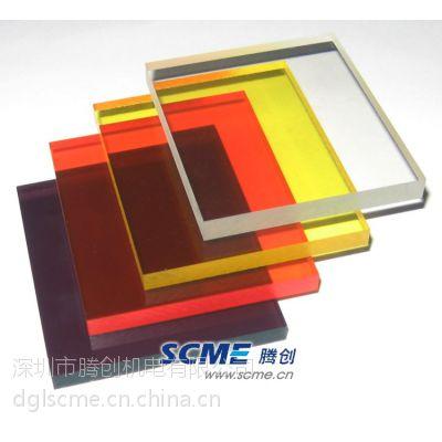 奈特NEXTECH黄色防紫外线防静电有机玻璃板