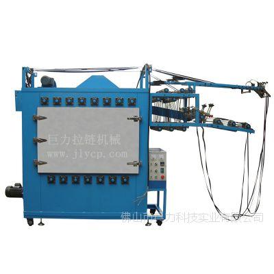 布带烫带机,巨力拉链机械专业生产金属拉链机械