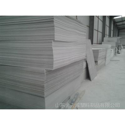 供应供应 全国各地pvc硬板 pvc硬板雕刻 pvc黑色塑料板可雕 采购