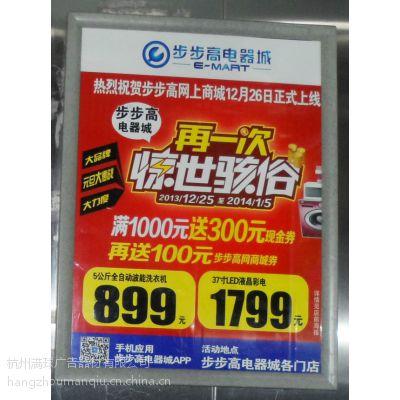 电梯广告框 仿大理石相框 注塑广告牌