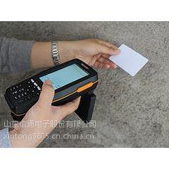 好用的手持终端,信通电子倾力推荐_二代证指纹读卡器