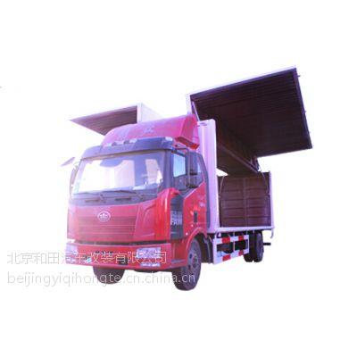 一汽解放j6L6.8米双翼展厢式货车