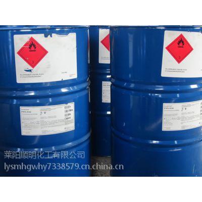 厂家直销八甲基环四硅氧烷(D4)