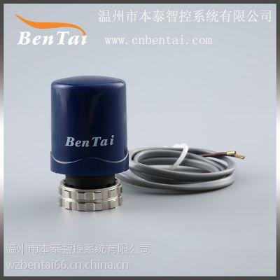 电热执行器 电热阀 动态平衡阀的开关 地板采暖系统 DR-5外壳阻燃PC M30x1.5