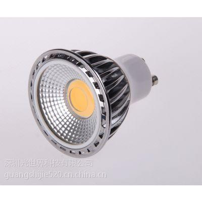 供应COB射灯,SMD灯杯,GU10射灯,压铸铝灯杯