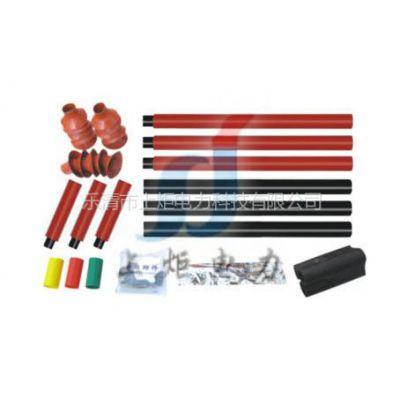 供应热缩式电缆终端头 35kv热缩电缆头  热缩电缆头厂家