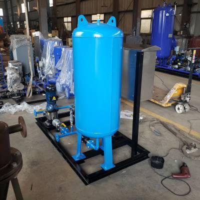 天津卓智供应高效节能 冷凝水回收器 容积式生活热水换热器厂家