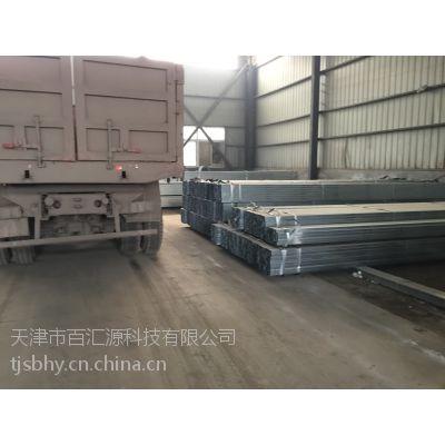 天津市百汇源钢管