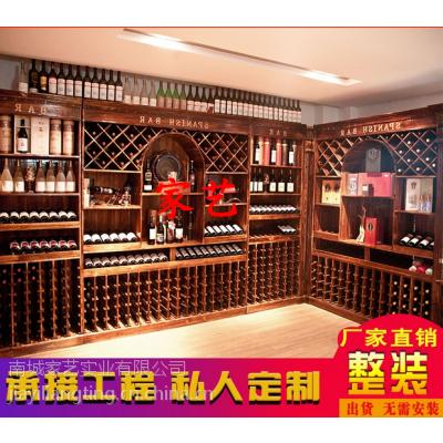 专业订制红酒柜 欧式酒庄吧台 实木红酒柜