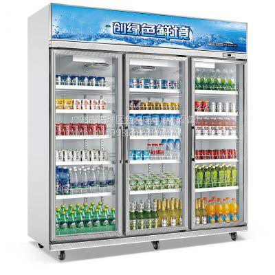 冰友牌便利店展示柜,饮料柜,超市柜,保鲜柜