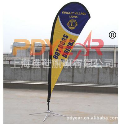 供应厂家直销各种沙滩旗,户外宣传旗,广告沙滩旗,羽毛旗,水滴旗。