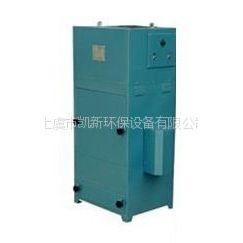 供应KXFC-11DJ型号单机除尘器油雾净化器