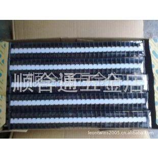 供应威都TD-1510 1515 1530组合式电线接线端子接线排 连接器 接插件