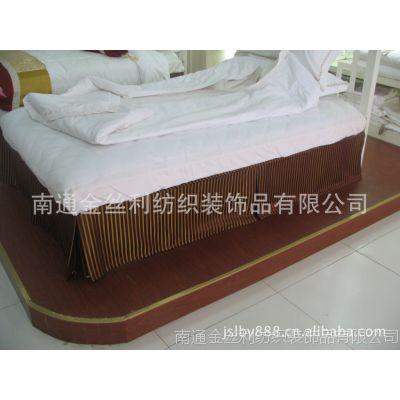 床上用品星级宾馆专用高档提花床裙床笠特价销售欢迎定做