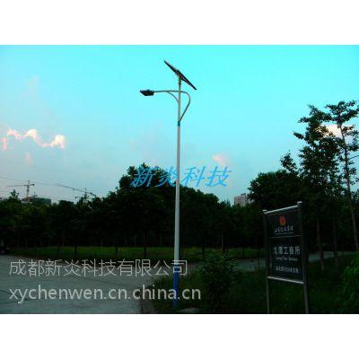 自贡遂宁太阳能路灯厂家新农村建设太阳能路灯不用市电无需电缆安装方便品牌新炎光