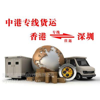 上海到香港物流运输专线货运|上海到香港直达快递运输包通关包派送到门