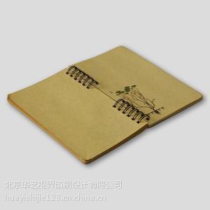 北京书籍印刷厂家 北京书籍印刷装订