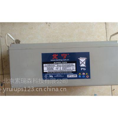 北京北宁蓄电池HPL12-100参数