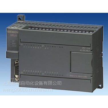 西门子PLC扩展模块6ES72231BL220XA8