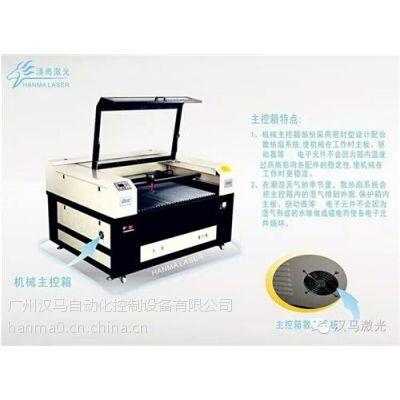 东莞布料激光切割机|汉马激光|皮革布料激光切割机
