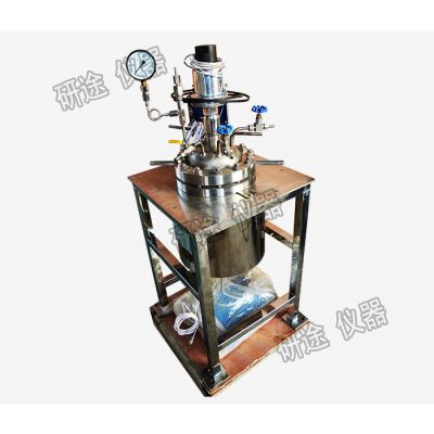 天津市 成套连续高压反应釜装置 智能反应器 不锈钢高压釜 定制高压釜 高压反应釜厂家