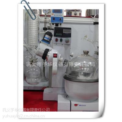 玻璃旋转蒸发器报价,实验室专用设备旋转蒸发器厂家直销价格